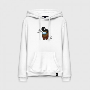 - People 11 Hoodie Front White 500 71
