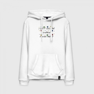 - People 11 Hoodie Front White 500 84