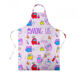 - People 1 Apron Fullprint Front White 500 196