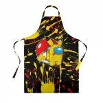 - People 1 Apron Fullprint Front White 500 212