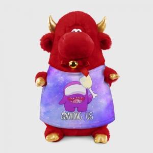 Merch - Plush Bull Among Us Imposter Purple