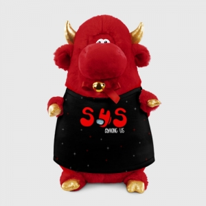 Merch - Plush Bull Among Us Sus Red Imposter Black