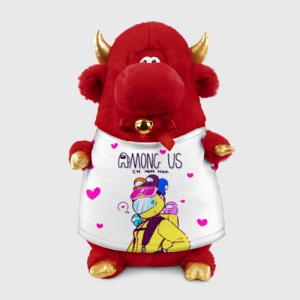 Merchandise - Mom Now Plush Bull Among Us White Heart Emoji