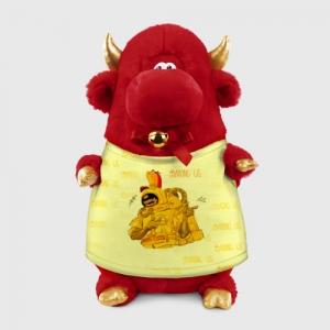 Merchandise - Plush Bull Among Us Yellow Imposter Pointing