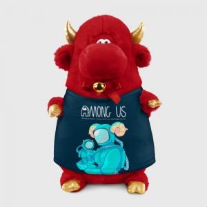 Merchandise - Cyan Plush Bull Among Us Spaceman Art