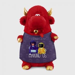 Merchandise - Plush Bull Mates Among Us Purple