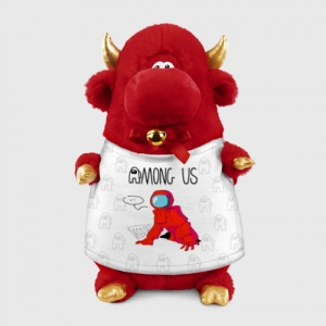 - People 1 Bull Gift 3D Front Red 500 137