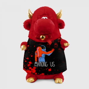 - People 1 Bull Gift 3D Front Red 500 140
