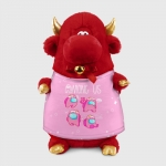 People_1_Bull_Gift_3D_Front_Red_500