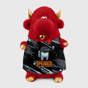 Merchandise Plush Bull Battle Royale Pubg Crossover
