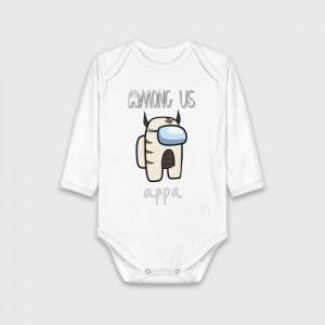 - People 1 Child Bodysuit Front White 500 52