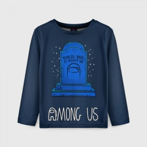 Collectibles Kids Long Sleeve Among Us Grave Epitaph Wasn'T Me