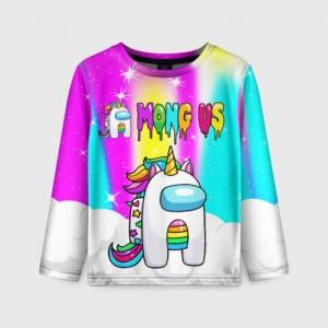 Merch Rainbow Kids Long Sleeve Unicorn Among Us