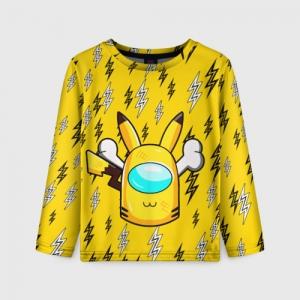 Collectibles Yellow Kids Long Sleeve Among Us Pikachu