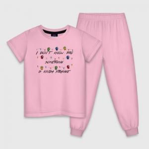 - People 1 Child Pajamas Front Lightpink 500 106