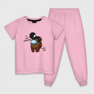 - People 1 Child Pajamas Front Lightpink 500 90