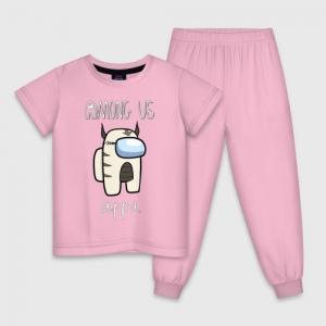 - People 1 Child Pajamas Front Lightpink 500 95