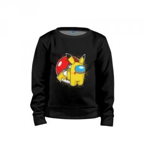- People 1 Child Sweatshirt Cotton Front Black 500 33