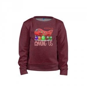 - People 1 Child Sweatshirt Cotton Front Melangeburgundy 500