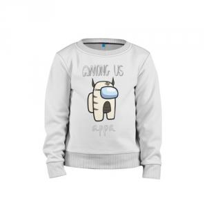 - People 1 Child Sweatshirt Cotton Front White 500 74
