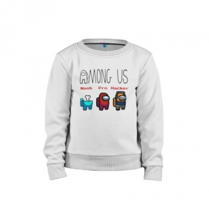 - People 1 Child Sweatshirt Cotton Front White 500 75