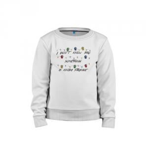 - People 1 Child Sweatshirt Cotton Front White 500 82