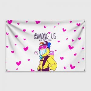 Merchandise - Mom Now Banner Flag Among Us White Heart Emoji
