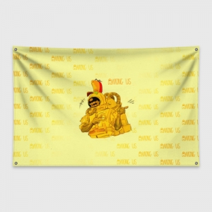 Merch - Banner Flag Among Us Yellow Imposter Pointing