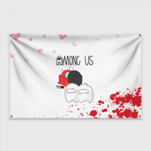- People 1 Flag Banner Front White 500 181