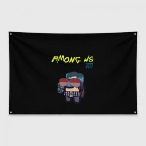 Merchandise Banner Flag Among Us X Cyberpunk 2077