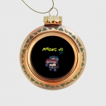 People_1_Glass_Christmas_Ball_Front_Orange_500
