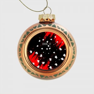 - People 1 Glass Christmas Ball Front Orange 500 36