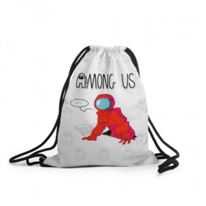 - People 1 Gym Sack Front White 500 288