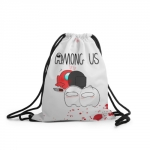People_1_Gym_Sack_Front_White_500
