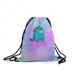 - People 1 Gym Sack Front White 500 310