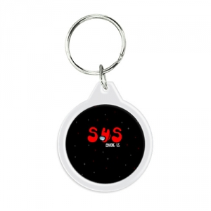 Merch Round Keychain Among Us Sus Red Imposter Black