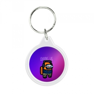 - People 1 Keychain Round Front White 500 140