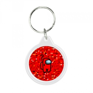 - People 1 Keychain Round Front White 500 142