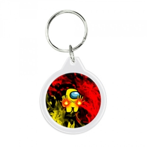 - People 1 Keychain Round Front White 500 143