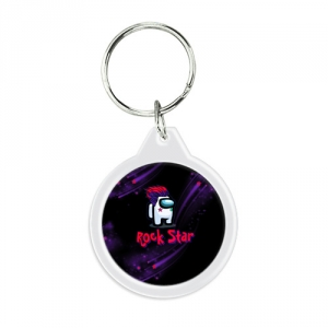 - People 1 Keychain Round Front White 500 146