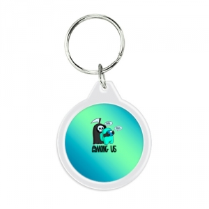 - People 1 Keychain Round Front White 500 147
