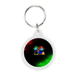 - People 1 Keychain Round Front White 500 149