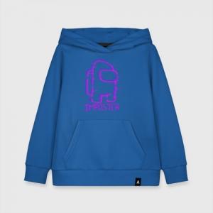 - People 1 Kids Hoodie Front Blue 500 10