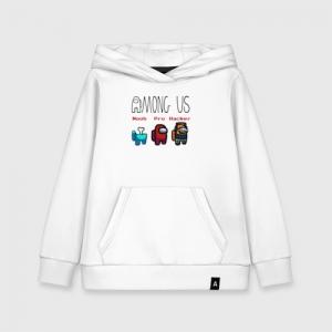 Merchandise Kids Hoodie Among Us Noob Pro Hacker Cotton