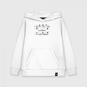 Merchandise Among Us Kids Cotton Hoodie Strange Lights