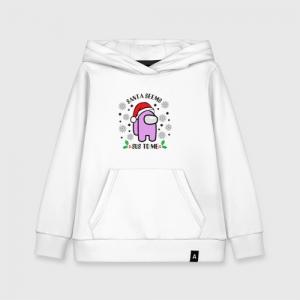 - People 1 Kids Hoodie Front White 500 64