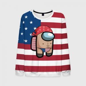 Collectibles Men'S Sweatshirt Among Us American Boy Ricardo Milos