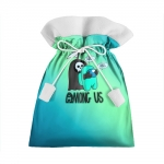 - People 1 Newyear Bag Fullprint Front White 500 225