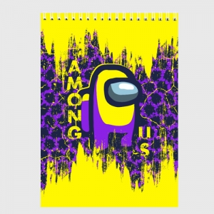 Collectibles Purple Sketchbook Among Us Yellow