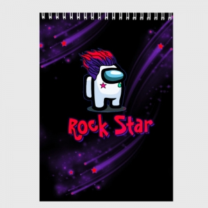 Collectibles Among Us Rock Star Sketchbook